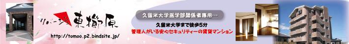 banner_tomoop2