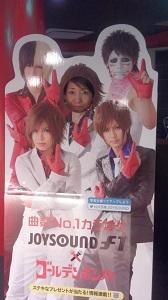 yakitori4
