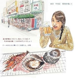 sakuramochi4